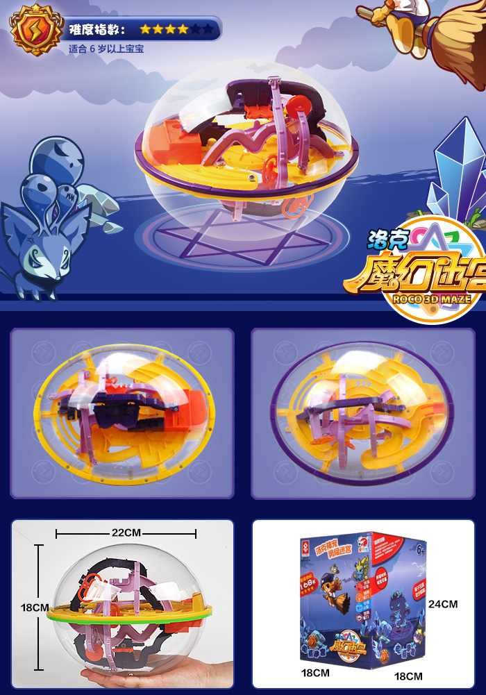 Maze ball, Maze Toy, Boy Toy, girl Toy, child Toy, Funny toys, Educational toys.
