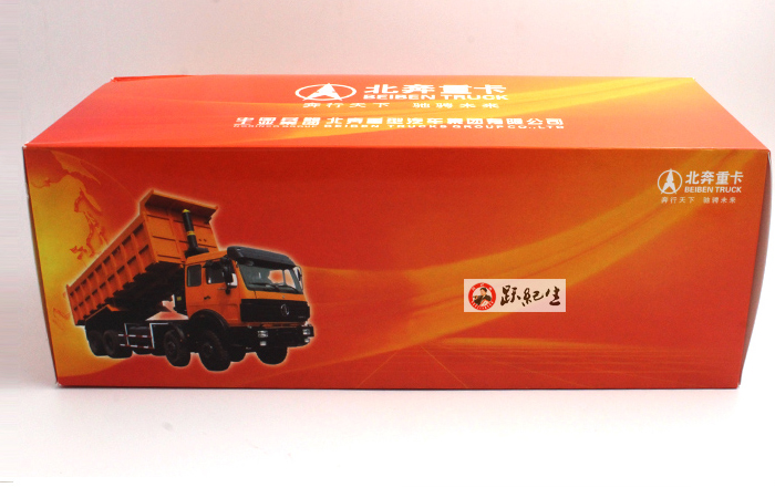 11/36 Scale North-Benz V3 Cargo Truck Diecast Model, Truck Models, Heavy-Duty Truck Model, Truck Toy, Dump Truck Model.