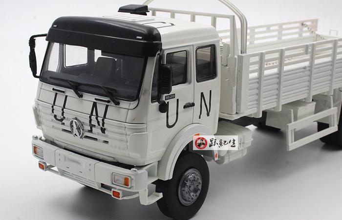 1/36 Scale North-Benz V3 Cargo Truck ( UN Truck ) Diecast Model, Truck Models, Heavy-Duty Truck Model, Truck Toy.