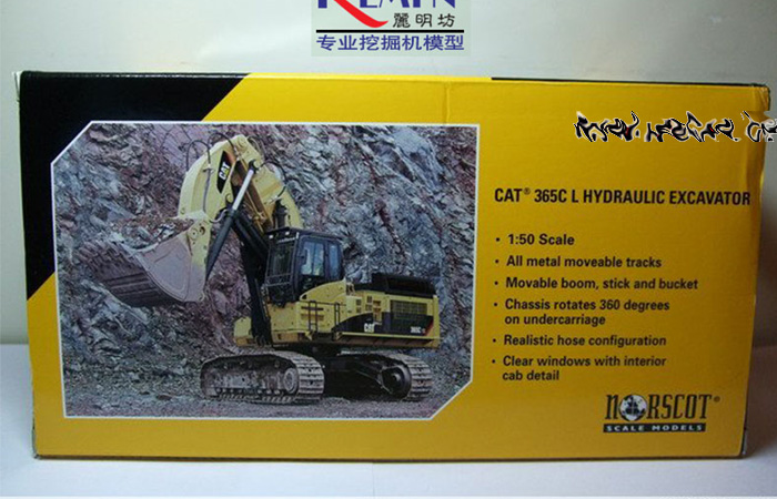Norscot 55160 Caterpillar CAT 365C L Hydraulic Excavator Scale Model with Metal Tracks Die-cast  Model.