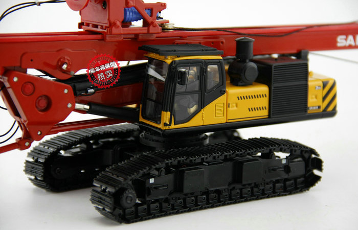 Scale Model, 1/50 Scale SANY SR280R Rotary Drilling Rig Diecast Model, Construction Machinery Static model, Rescue Truck finished model, display model.