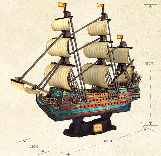 Cubicfun 3D Paper Puzzle T4017h SAN FELIPE Warships Paper Model Kits, Paper Toys.