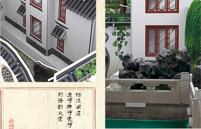 Cubicfun 3D Puzzle MC166h Suzhou Garden Paper Building Model Kits, Paper Toys.