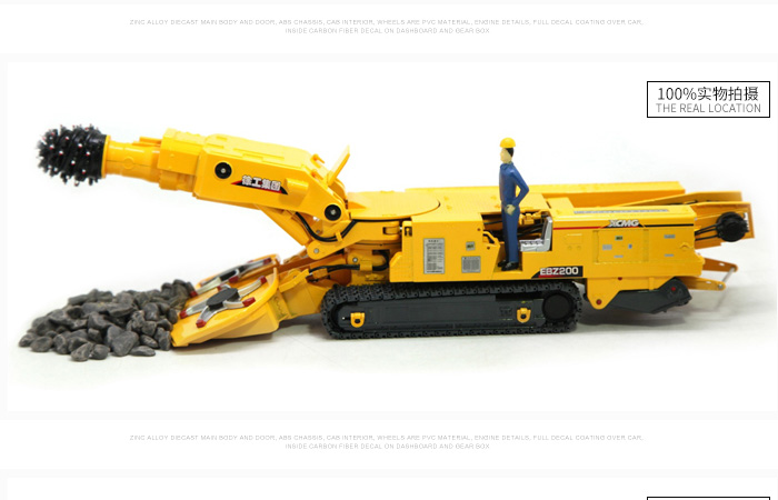 1/50 Scale Model XCMG EBZ200 Roadheader, Engineering machinery Diecast Model.