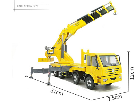 1/35 Scale Model XCMG SQZ4000A Articulated Truck Crane Diecast Model, Zinc Alloy Model Toy