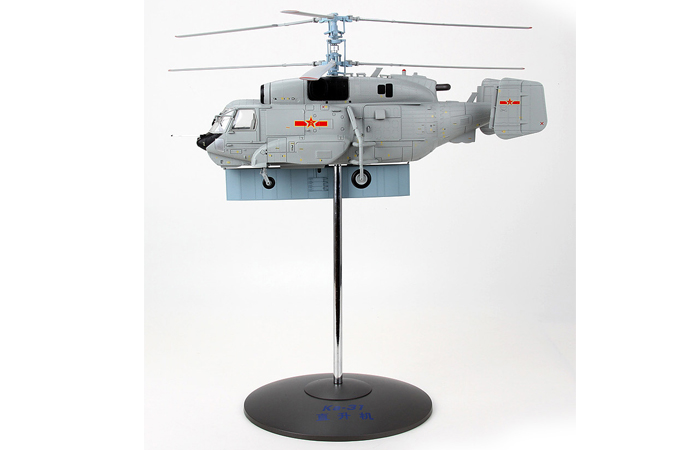 1/43 Scale Modern Military Model, Russia Kamov Ka-31 Helicopter Zinc Alloy Diecast Model.