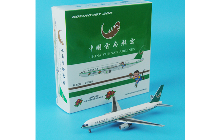 1/400 Model Airplane JC-Wings KD4672 YunNan Airlines B767-300 Aircraft Diecast Model Collectibles, Scale Model, Metal Model Plane.