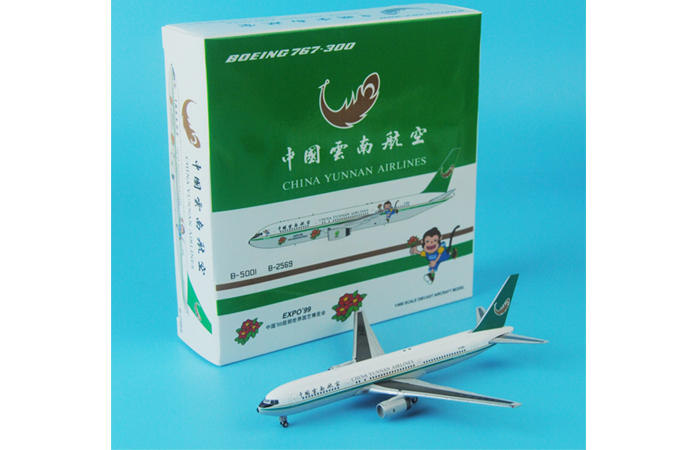 1/400 Model Airplane JC-Wings KD4673 YunNan Airlines B767-300 Aircraft Diecast Model Collectibles, Scale Model, Metal Model Plane.