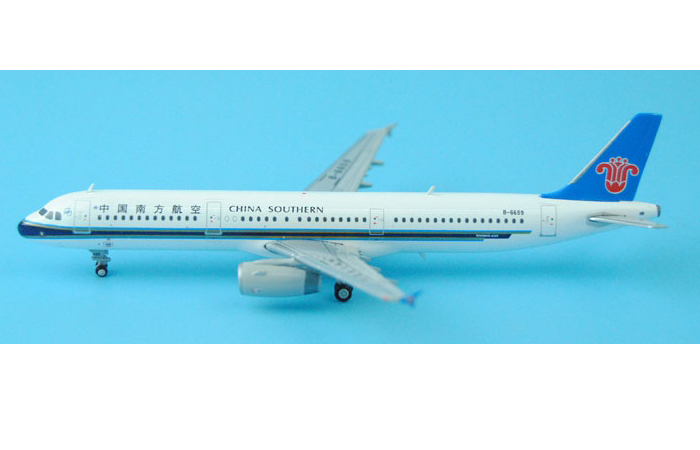 1/400 Model Airplane JC-Wings XX4670 China Southern Airlines Airbus A321 B-6659 Aircraft Diecast Model Collectibles, Scale Model, Metal Model Plane.