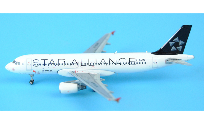 1/400 Model Airplane JC-Wings XX4671 Shenzhen Airlines Airbus A320 Star Alliance B-6296 Aircraft Diecast Model Collectibles, Scale Model.