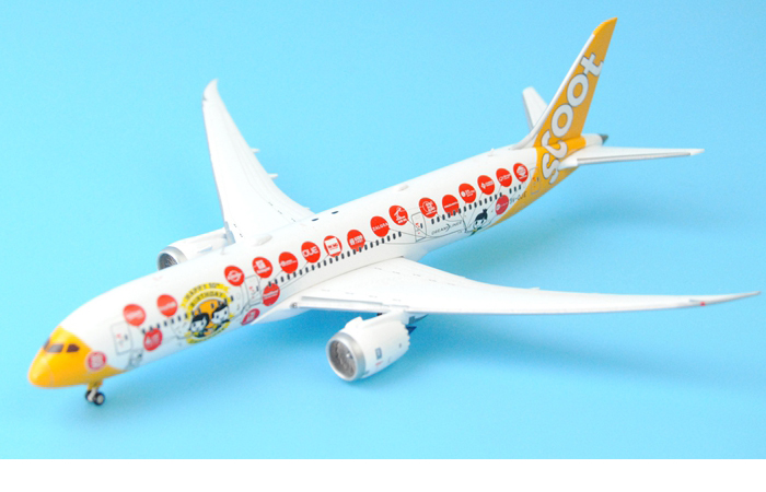 1/400 Model Airplane JC-Wings XX4911 Singapore Scoot SG50 Dreamliner Boeing 787-9 9V-OJE Aircraft  Diecast Model Collectibles, Scale Model.