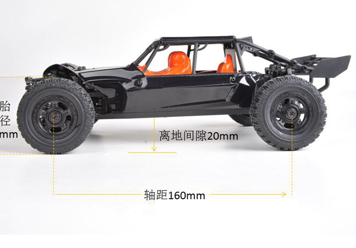HBX RC Car 1/24 Scale Mini RTR off-road 4WD Four wheel suspension RC Desert Car, High speed RC Racing Car