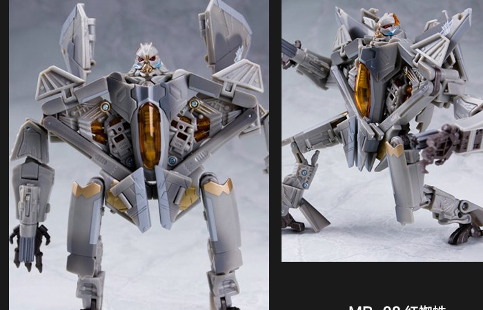 Hasbro, Takara Tomy, Transformers,Transformers 2 Revenge of the Fallen MB-08 Starscream.