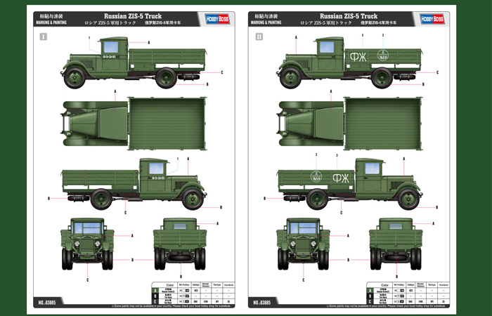 1/35 Scale Model Hobby Boss 83885 Russian ZIS-5 Truck Plastic Model kits