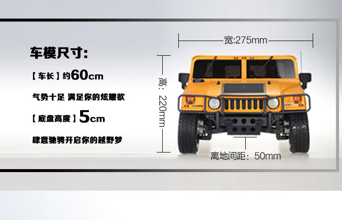 Kyosho 1:8 Scale Model Hummer H1 Off-Road Four-Wheel Drive Nitro Remote Control Car.