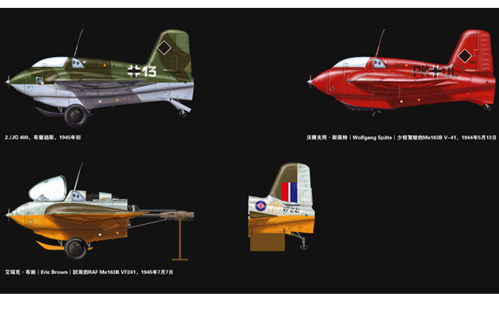 Meng-Model QS-001 1/32 Scale Plastic Model Kit Messerschmitt Me163B Komet Rocket-Powered Interceptor Scale Model