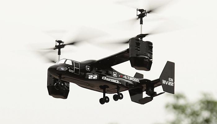 g t model qingsong toys qs993 qs992 osprey v 22 rc helicopter v rh ec hobby com v-22 osprey maintenance manual V 22 Osprey Gun Turret