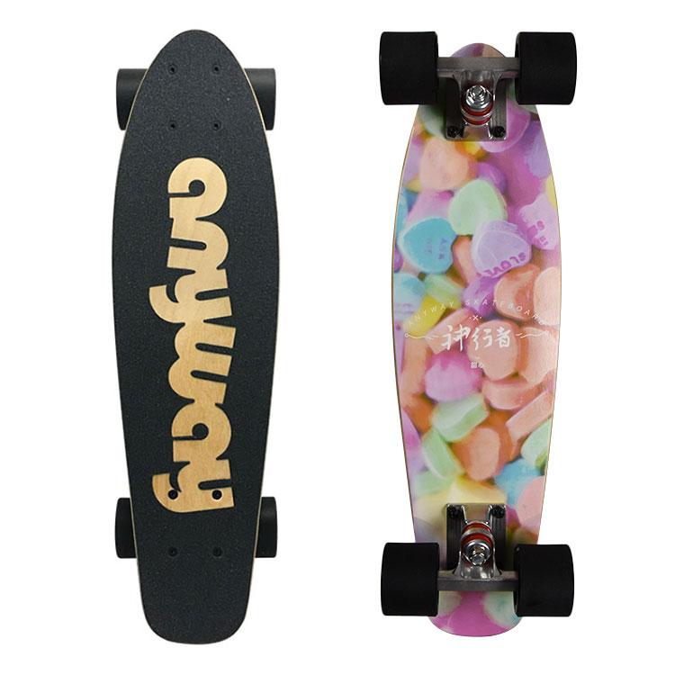 Cruiser Skateboard, Fish Skateboard, Suitable For Adults And Children, Girl Skateboards.