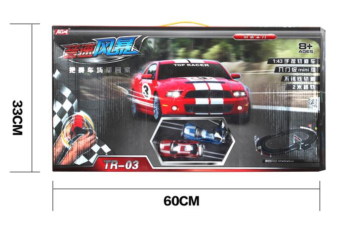 top racer agm tr03 slot car sets slot track rc racing car kids toys