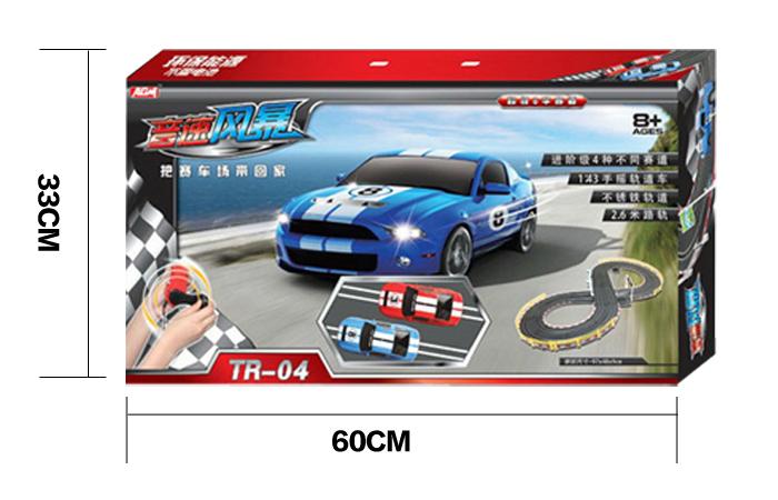 top racer agm tr05 slot car sets slot track rc racing car