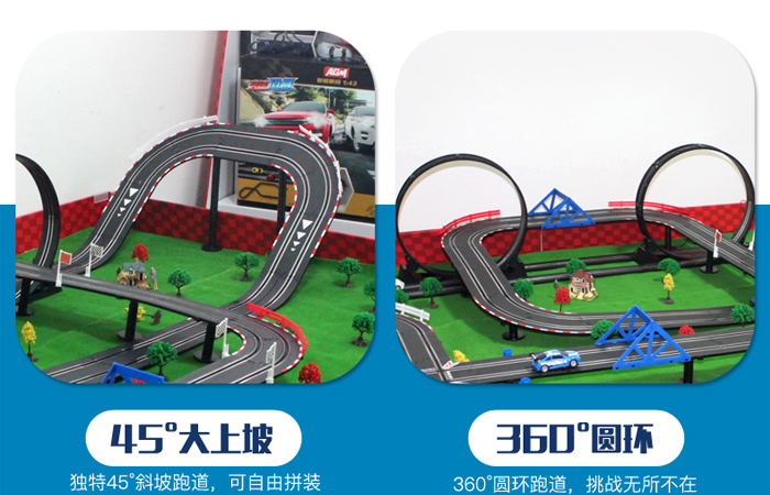Top-Racer AGM TR06 Slot Car Sets , Slot Track, Racing Game, Kids Toys.