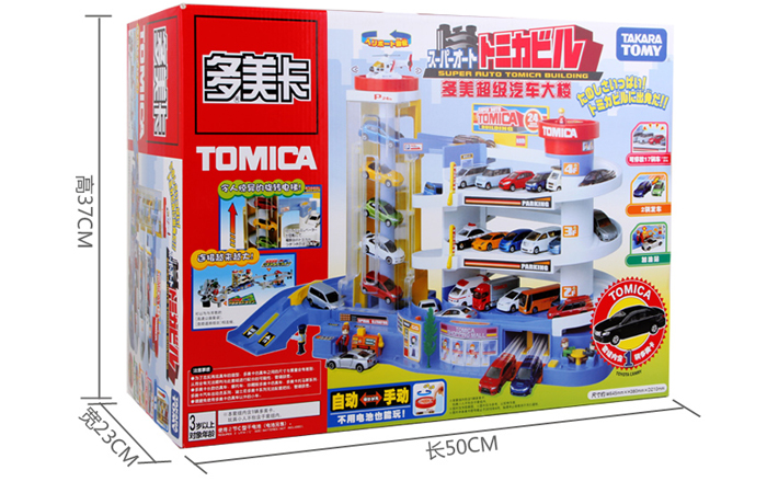 Takara Tomy, Tomica World Play-set Toys, Super Auto Tomica Building Car Playset.