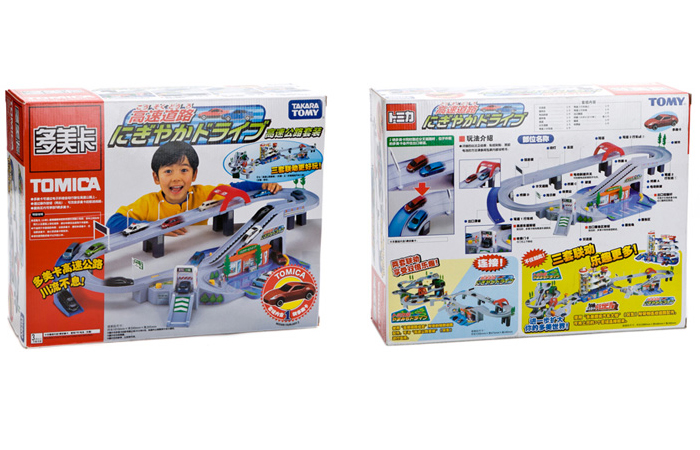 Takara Tomy, Tomica World Play-set Toys, Expressway Playset, kids toys.