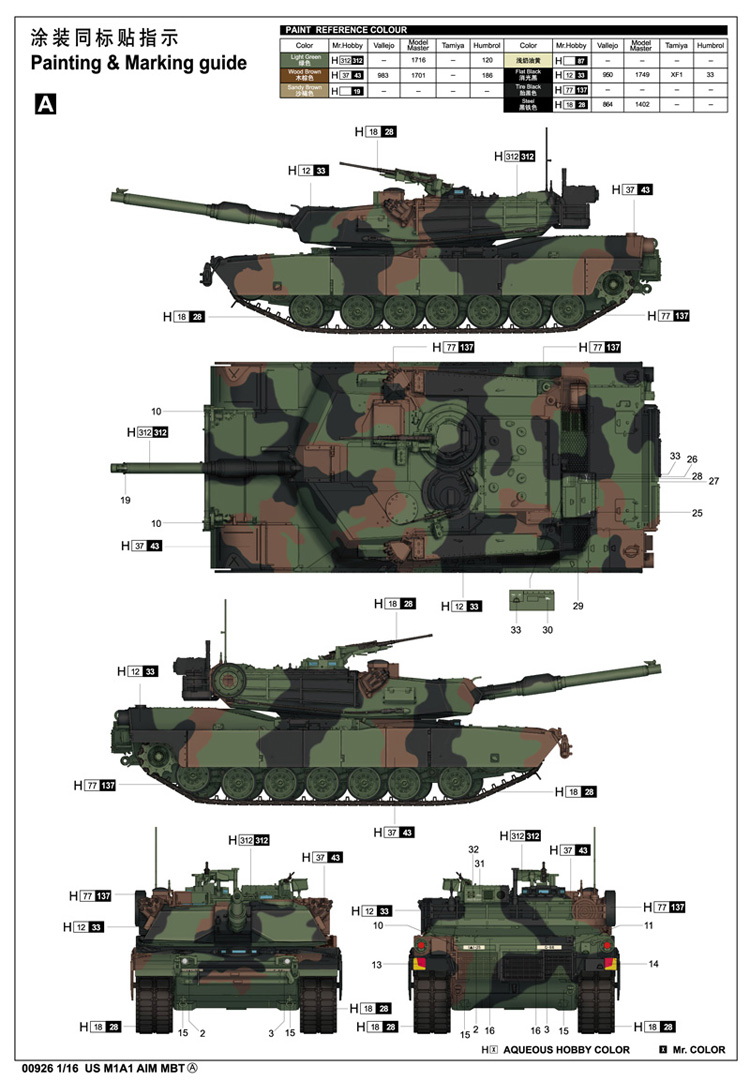 1/16 Scale Model Kit, US M1A1 AIM MBT, TRUMPETER 00926 Plastic Model Kit.