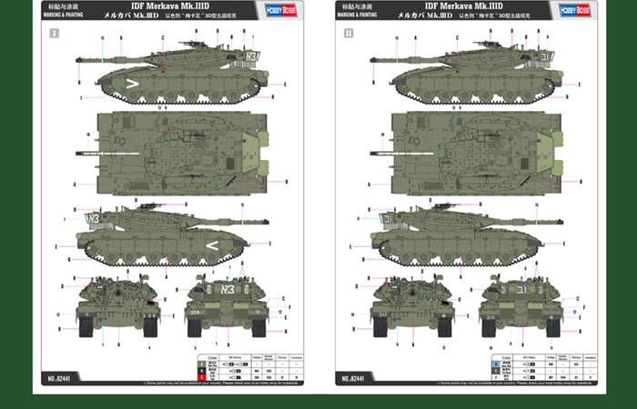 Hobby Boss 82441 Plastic Model kits, 1/35 Scale IDF Merkava Mk.IIID MBT (Main Battle Tank) Plastic Model Kit, Tank Scale Model