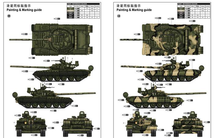 TRUMPETER Plastic Model kits 05566, 1/35 Scale Russian T-80BV MBT (Main Battle Tank) Model Kit Scale Model, Military Tank Model