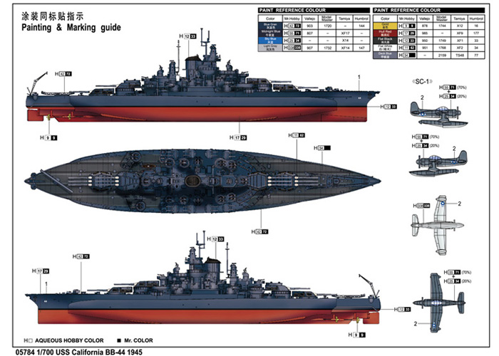Trumpeter model, Trumpeter 05784 Plastic model kits, 1/700 USS Battleship California BB-44 1945 Static Kit, WWII Warship Models
