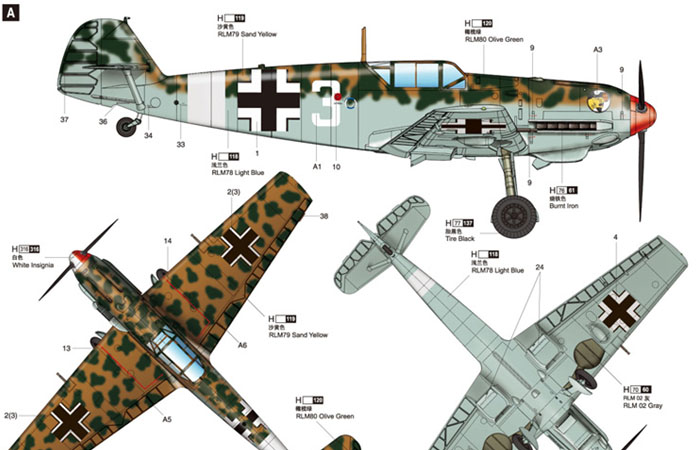 TRUMPETER Plastic Model Kit 02290, WWII German Messerschmitt Bf 109E-4/Trop BarCode Plastic Model  Kit Fighter Scale Model, Static Aircraft Model.