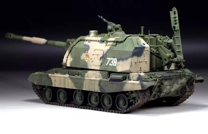 TRUMPETER Plastic Model kits 05574, 1/35 Scale Russian 2S19 152mm Self Propelled Howitzer Model Kit Scale Model, Military Tank Model, Static Armor