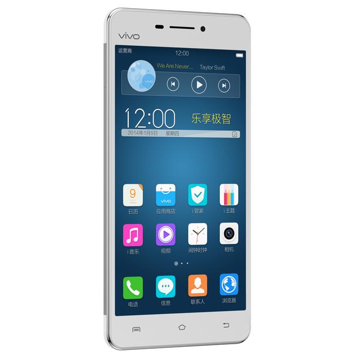 VIVO X3, VIVO X3S, extremely thin Smartphone, Funtouch OS, Hi-Fi DAC chip, 13-megapixel camera, Unlocked.