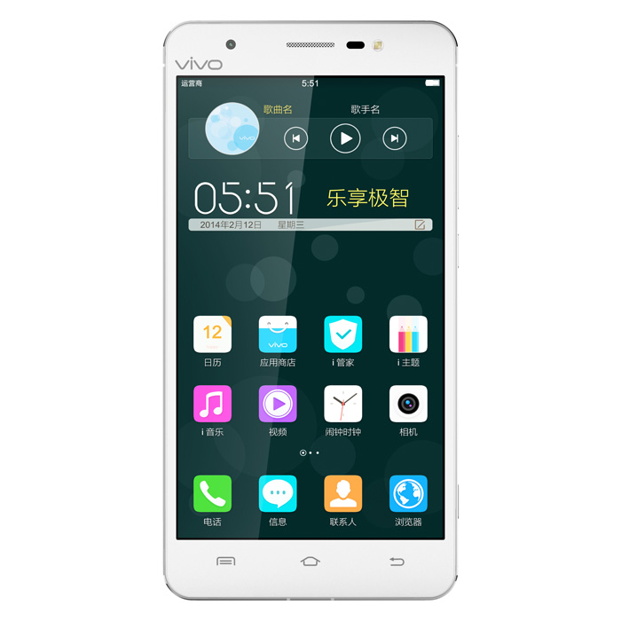 VIVO Smartphone VIVO X Shot Mobile Phone Extreme Hi-Fi 13MP Camera F1.8 aperture 4K HD Vido